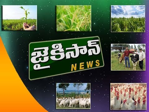 News Bulletin | 6pm | 27 Dec 2017 | JaiKisan News