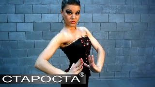 "Испанский танец ""Фламенко"" - Шоу-балет ""Дефиле"" - Каталог артистов"