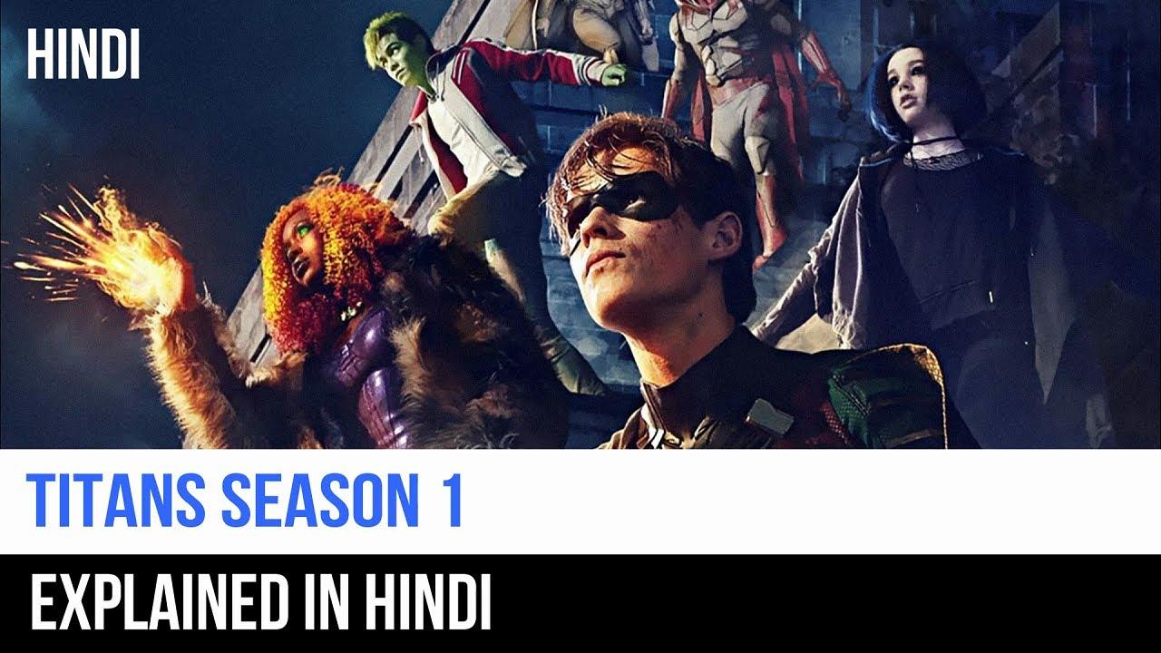 Download Titans Season 1 Recap in Hindi   Titans Season 1 Explained in Hindi   Captain Blue Pirate  