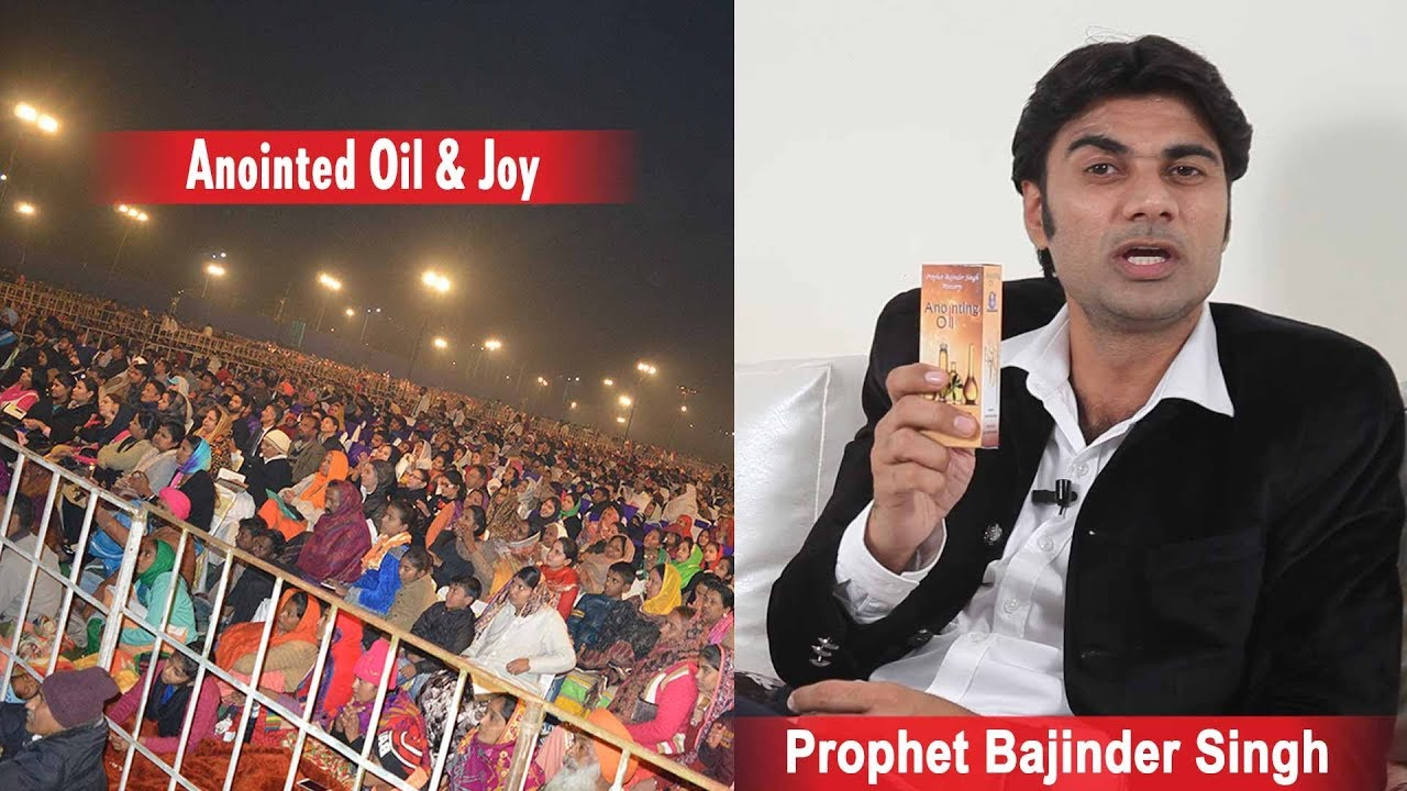 NEW ANOINTING OIL OF JOY AND INSTANTLY MIRACLE BY PROPHET BAJINDER SINGH   PART 1