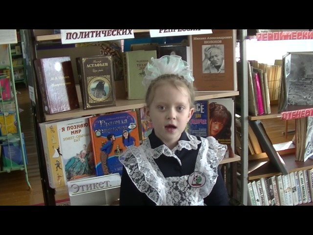 Изображение предпросмотра прочтения – ЭвелинаТолкачева читает произведение «Сойка» П.С.Комарова
