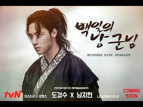 [MV] Dear Husband of 100 Days _ drama dokyungsoo (Exo_Cbx - For You) Arabic Sub