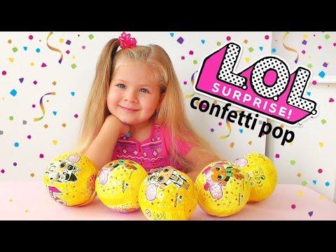 Диана и Новый LOL Surprise Confetti POP! Что умеют Новые Куклы ЛОЛ Сюрприз?