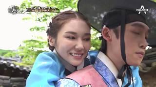 연애를 글로 배운 둘째 이화, 김도령 유혹하기 위한 비법은 사향가루?!