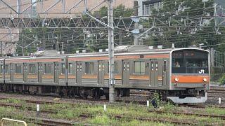 武蔵野線205系(M30編成)回送列車  大宮操車場に到着