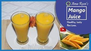 Mango Juice in Odia |  ଆମ୍ବ ଜୁସ୍ | Odia Summer Drink | Ama Rosei