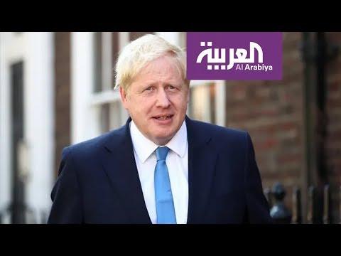بريطانيا نحو مصير مجهول مع قرب حلول موعد البريكست  - نشر قبل 2 ساعة