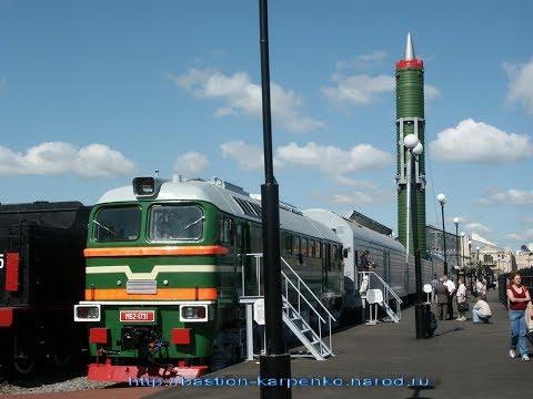 ROCKET TRAIN DONE / SCALPEL. Strike force