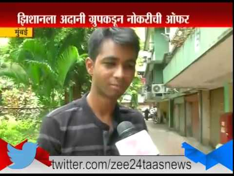 Mumbai : Zeshan Ali Got Job In Adani Group Of Industries