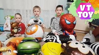 НАДУВАЕМ ШАРИКИ - ЖИВОТНЫЕ, СУПЕР ГЕРОИ - Видео Для Детей