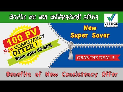 vestige-new-consistency-offer:-super-saver-||-september-2019-||-वेस्टीज-का-नया-कंसिस्टेंसी-ऑफर