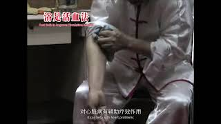 Centennial Project Practice for Health: Foot Bath to Improve Circulation Method 6/10百岁工程养生法浴足活血法6/10