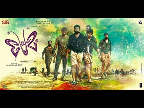 Premam 2015 malayalam movie full songs
