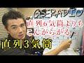 vol .5 【日常ファッション】 - YouTube