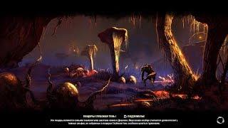 Elder Scrolls  Online - Пещеры глубокая тень 1(, 2017-12-11T10:44:22.000Z)