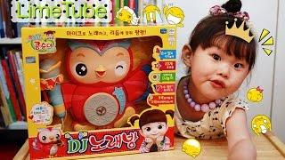 콩순이 장난감 DJ 노래방 세요 Kongsuni Sing Toys おもちゃ Игрушки 라임튜브