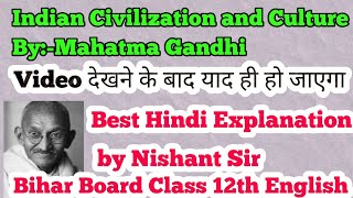 Indian Civilization and Culture full explanation bseb class 12th 100 marks English//Tutorial planet