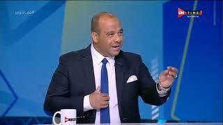 ملعب ONTime - تعليق وليد صلاح الدين على عرورض الإحتراف المقدمة لمحمد الشناوي
