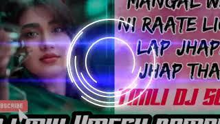 Mangal Var Ni Rate Light Lab Jabajab Thay Gujarati Timli Dj Song || dj mix Umesh bamniya