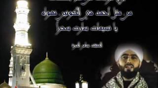 أرح فؤادك، ونشيدة مَن مثل أحمد، و يا نسيمات  سامر الدرة