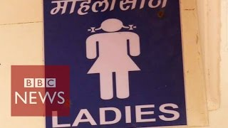 Indian fight for 'right to pee' - BBC News