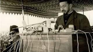 نبی کریم ﷺ کی قوت قدسیہ٬ (حضرت صاحبزادہ مرزا طاہر احمد)