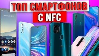 хороший бюджетный смартфон с NFC на 2019 - Honor 9 Lite