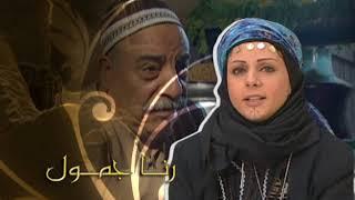 Sapi Music - Ahl Al Raya / اهل الراية