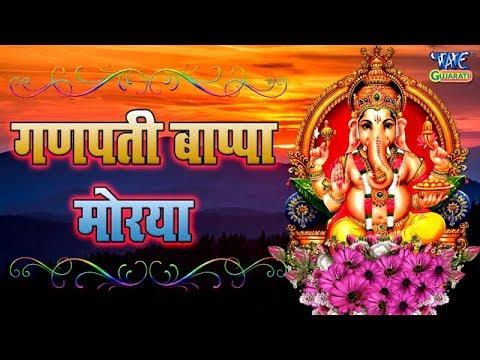 गणपती-बाप्पा-मोरया---ganpati-bappa-morya-||-latest-ganesh-bhajan-2019-||