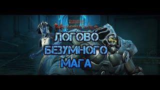 Логово Безумного Мага [Lair of the Mad Mage] Neverwinter mod 16 | Клирик