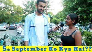 5th Sept Ko Kya Hai??   Teacher's Day Special   Siddhartth Amar   Street Interview India