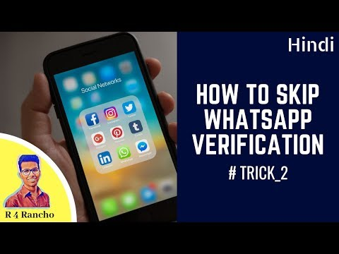 How to bypass from whatsapp verification 2018 new method