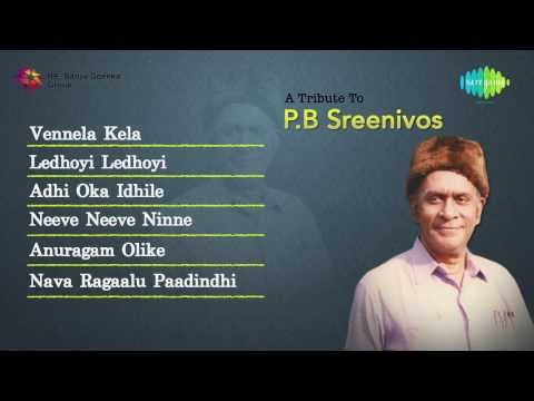 A tribute to PB Sreenivos Vol 1 | Telugu Hit Songs | Jukebox