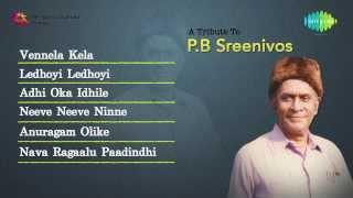 A tribute to PB Sreenivos Vol 1 | Telugu Hit Songs | Jukebox
