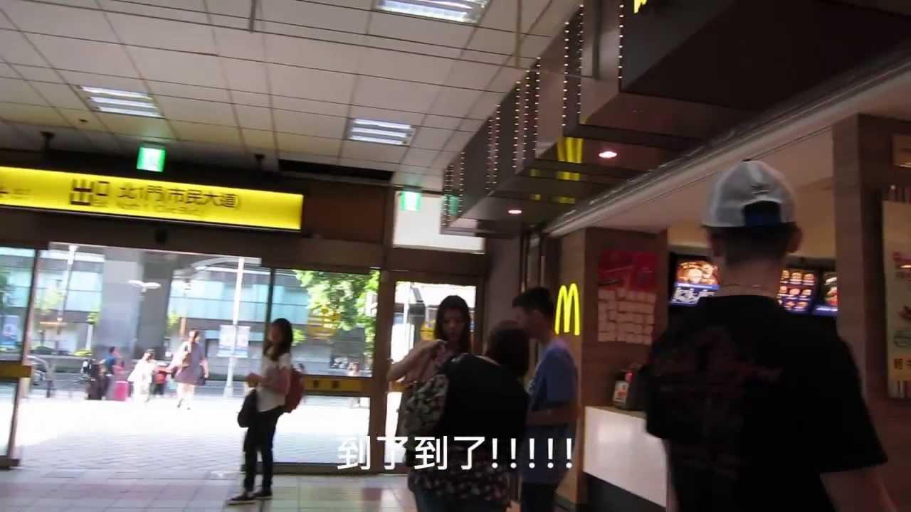 如何從京站到北一門 - YouTube
