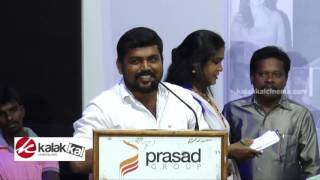 Kaali Venkat at Cinehub Mobile App Launch
