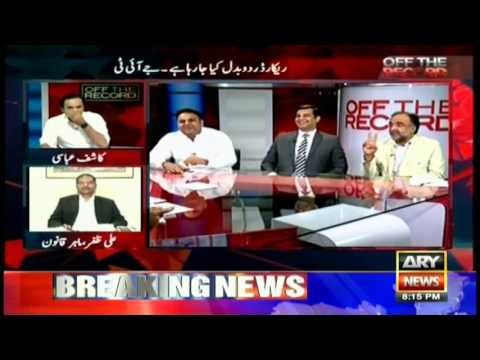 Off The Record - Topic: PM tried to give impression that public is with him-Kashif Abbasi