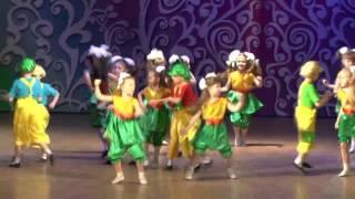танец Бибика