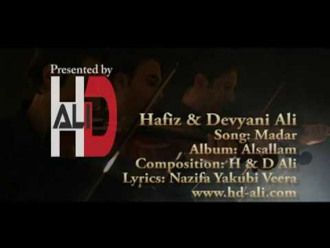 Hafiz and Devyani Ali - Madar - Mother - Afghan song - Afghan music