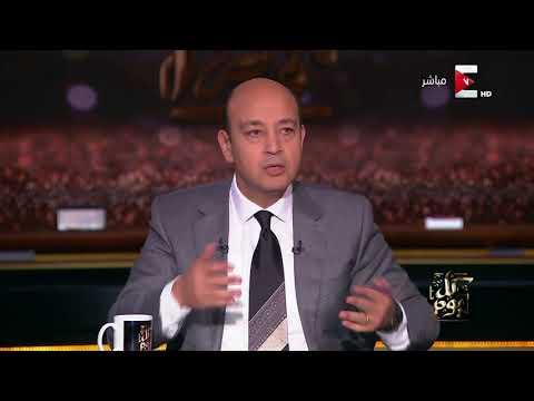 عمرو أديب: الأزهر مقدم قائمة بأسماء ناس خريجين كلية تجارة لتقديم الفتوى من خلال وسائل الإعلام