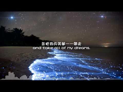 Kara - Dreamcatcher 捕夢者 (Massive Vibes Remix) lyrics 中英文歌詞 | Progressive House