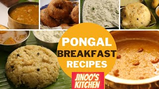 Pongal Breakfast Recipes | Venpongal, Vada, Sambar, Chutney, Sweet Pongal and Rava Pongal recipe