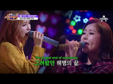 Lovelyz Singderella BabySoul Jin 'Into The New World'