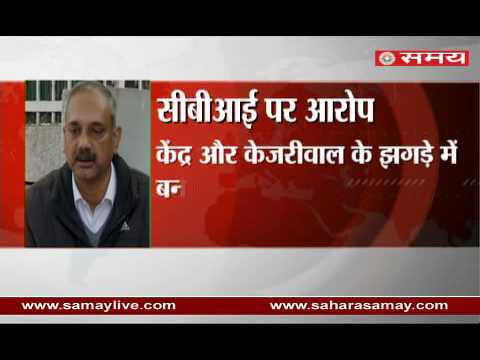 Former Chief Secretary IAS Rajendra Kumar accused on CBI of harassment