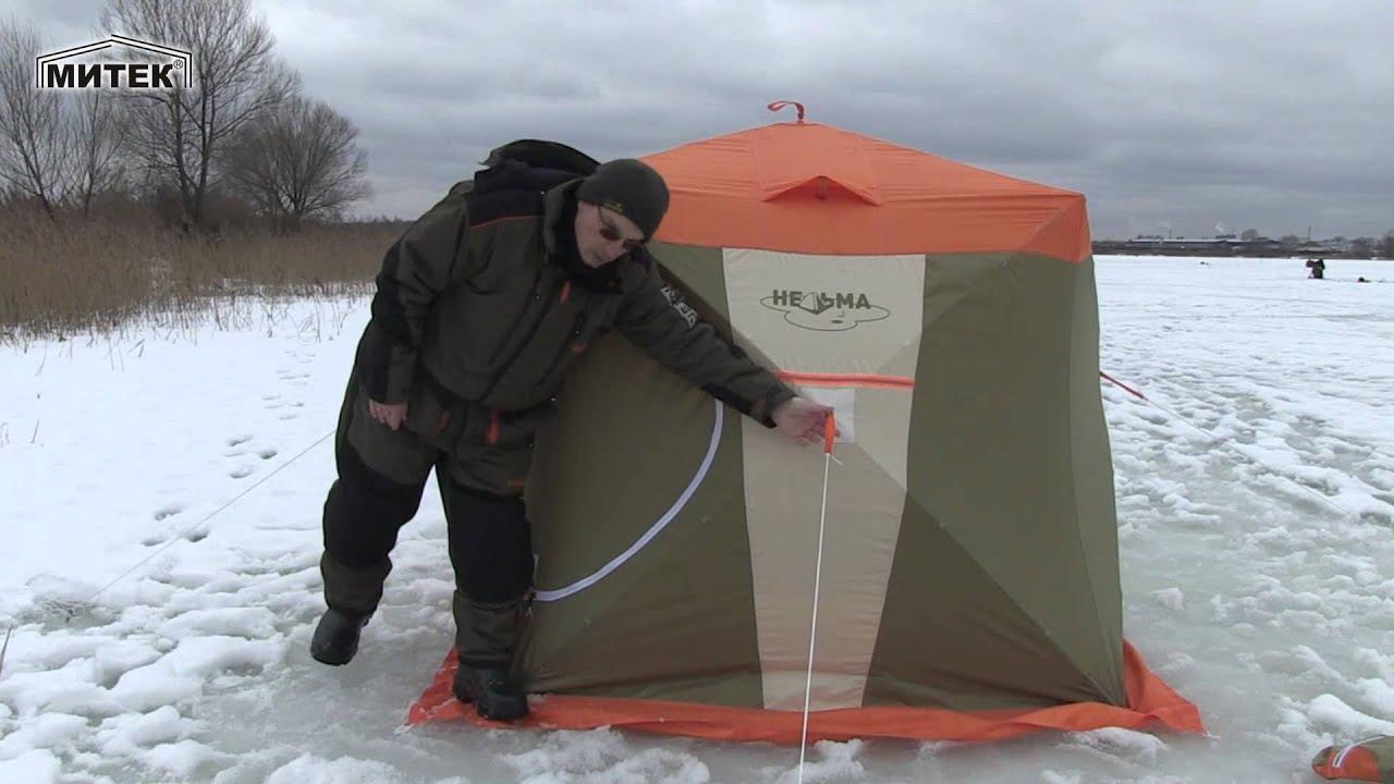 Зимняя палатка автомат для рыбалки куб Fishtool FishHouse (сборка .