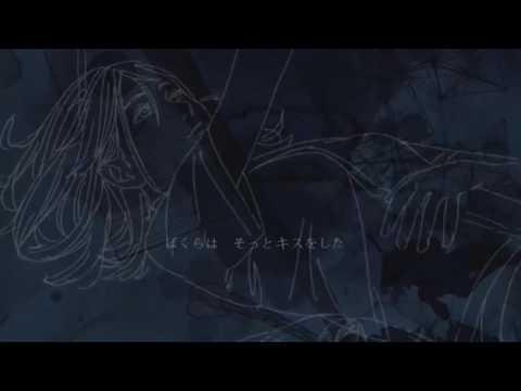 【Kokone】声 / Voice【VOCALOID4 Cover】