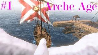 ArcheAge. Прохождение. #1. В путь!