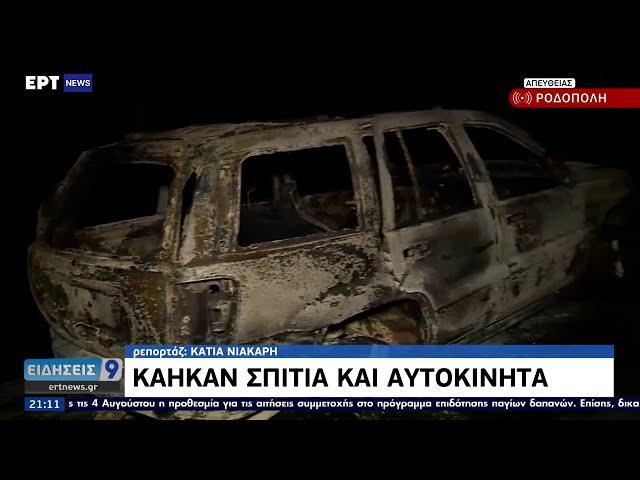 <span class='as_h2'><a href='https://webtv.eklogika.gr/' target='_blank' title='Σε ύφεση η φωτιά στη βόρεια Αττική ΕΡΤ 27/7/2021'>Σε ύφεση η φωτιά στη βόρεια Αττική ΕΡΤ 27/7/2021</a></span>
