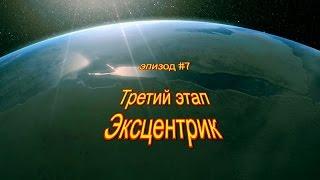 7 видеоурок по полировке третий этап эксцентрик Ротекс