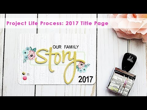 Project Life Process: 2017 Title Page